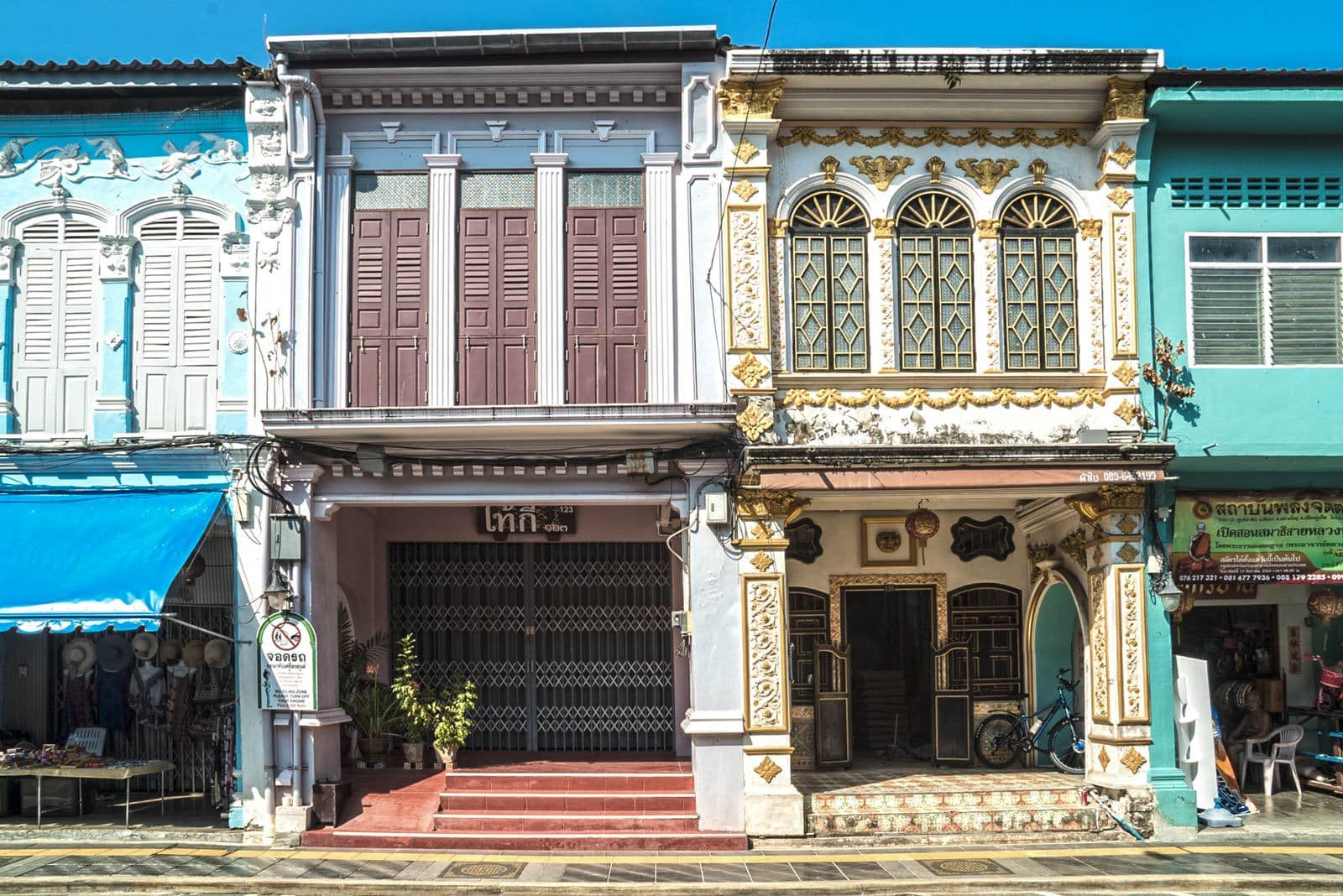 Portuguese buildings in Phuket Old Town