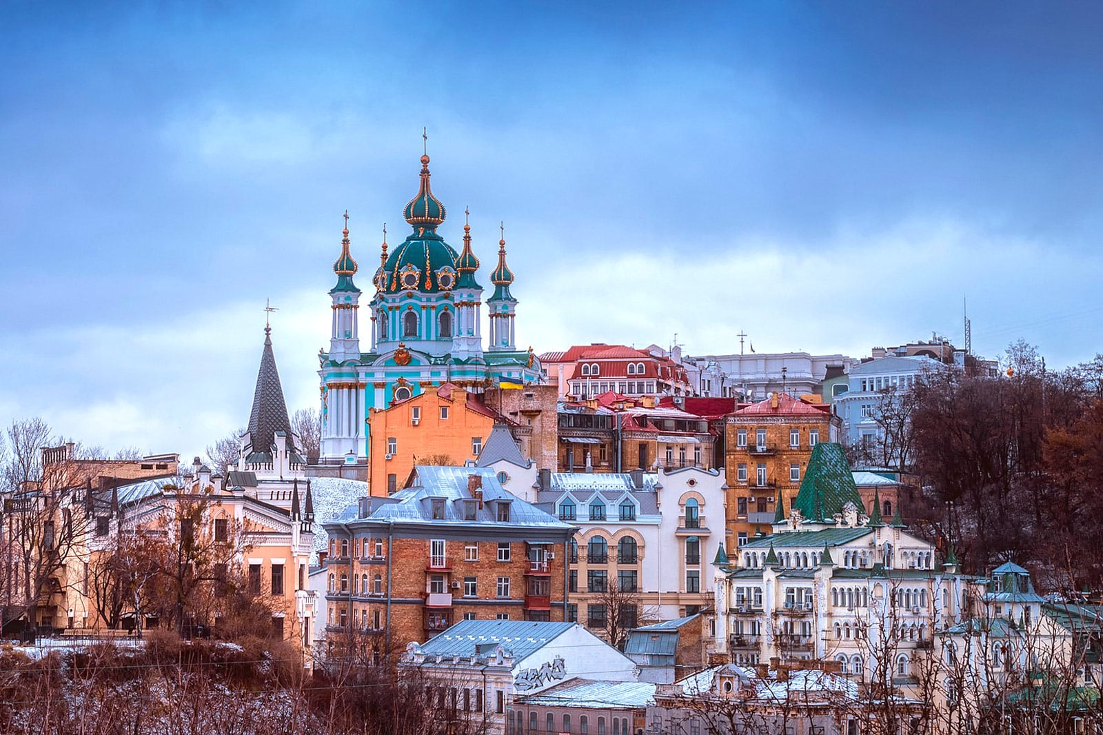 Kiev Urkaine Osteuropa