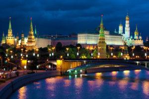 Moskau Russland Osteuropa